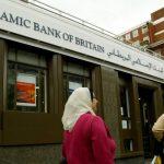 El futuro de las finanzas islámicas en España
