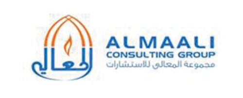 Logo-Almaali